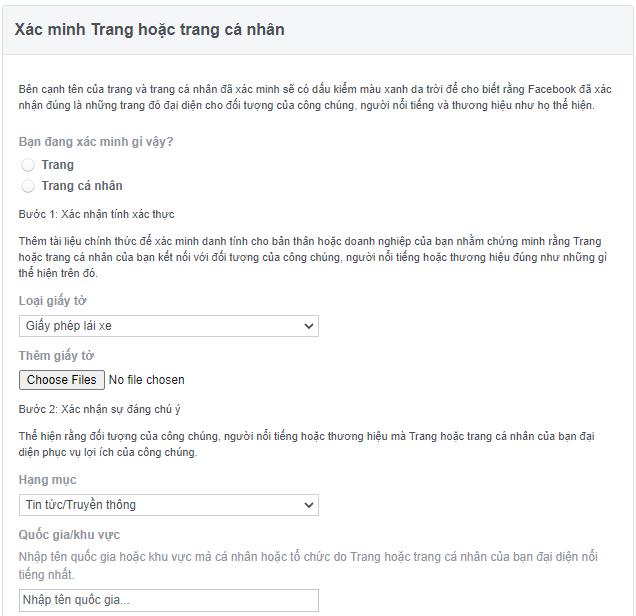"""4 bước lấy """"tick xanh"""" từ Facebook bằng biểu mẫu"""